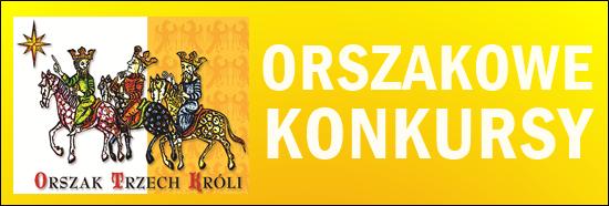 orszakowe_konkursy
