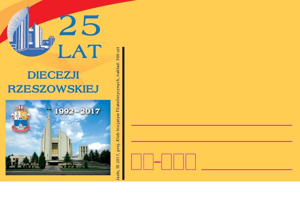 kartka 25